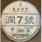 Tea from China 2007 Yunnan LongRun Spring/Autumn Blend Puer Cake (Raw/Sheng)