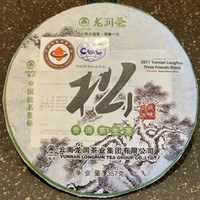 Tea from China 2011 Organic Yunnan LongRun Three Friends Blend Puer Cake (Raw/Sheng)
