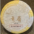 Tea from China 2011 WuyiStar White Gong Mei Puer Cake (RAW/SHENG)