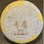 Tea from China 2011 WuyiStar White Gong Mei Cake