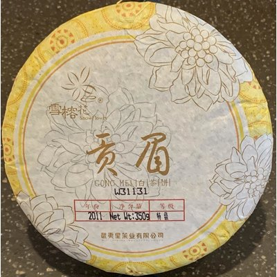 Tea from China 2011 WuyiStar White Gong Mei Puer Cake (RAW/SHENG) from Trailhead Tea, Sedona Arizona's Full-Leaf Tea Department Store