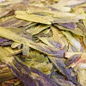 Tea from China Tai Ping Hou Kui Monkey King