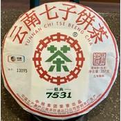 Tea from China Zun Zhong 2017 7531 Puer (RAW/SHENG)