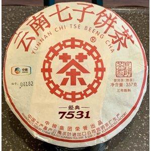 Tea from China Zun Zhong 2017 7531 Puer (COOKED/SHU)