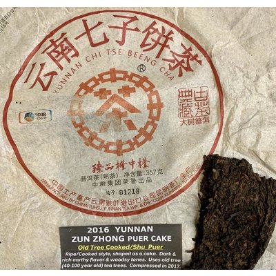 Tea from China Zun Zhong Old Tree 2016 Puer (COOKED/SHU)