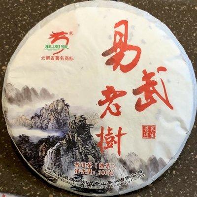 Tea from China 2016 Guchashan (DaDuGang) Puer (COOKED/SHU