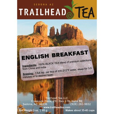 Tea Blended English Breakfast