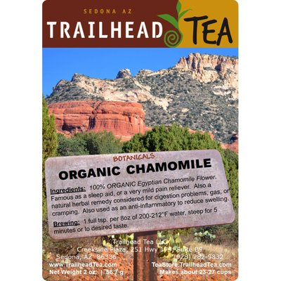 Botanical Botanical Organic Chamomile Flower (Egyptian whole)