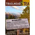 Tea from Japan Gyokuro (Shade Grown) Green Tea