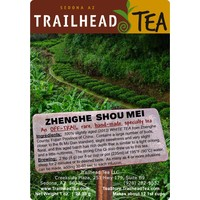 Off-Trail-Rare Aged Shou Mei Zhenghe White (Off-Trail White)