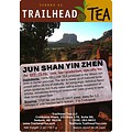 Off-Trail-Rare Jun Shan Yin Zhen, Premium Mount Jun Silver Needles (Off-Trail Yellow)