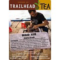 Tea from China Anxi Hairy Crab / Mao Xie