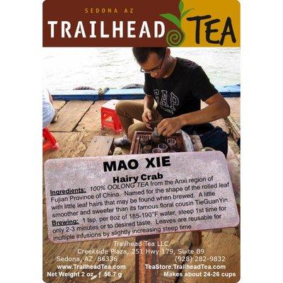 Tea from China Anxi Hairy Crab / Mao Xie