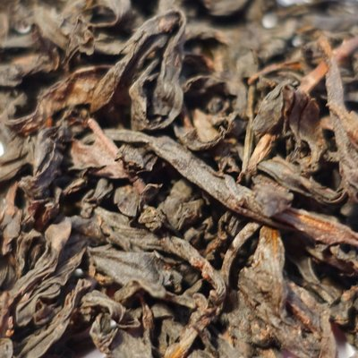 Off-Trail-Rare Aged Tie Luo Han Wuyishan Rock Oolong (Off-Trail Oolong)