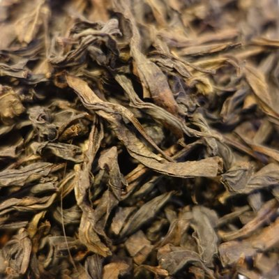 Off-Trail-Rare Rougui Wuyishan Rock Oolong (Off-Trail Oolong)