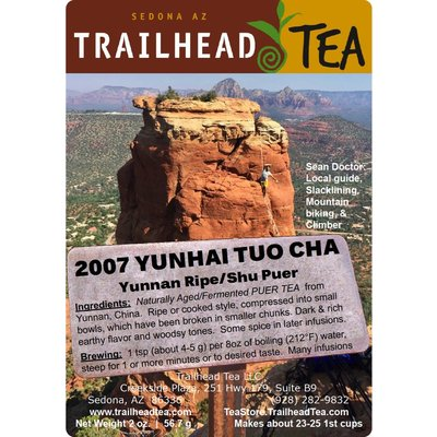 Tea from China 2007 YunHai Puer Tuo Cha (COOKED/SHU)