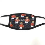 Maskot Maskot Teddy Bear Mask Black
