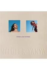 (CD) Nilufer Yanya - Miss Universe