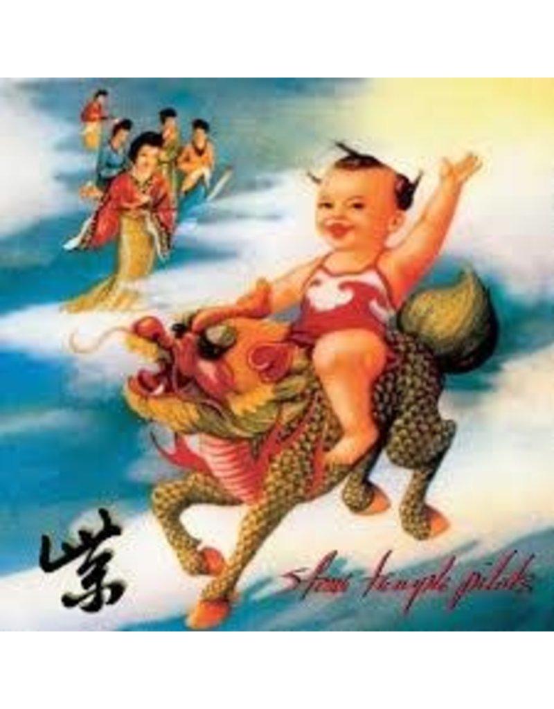 (CD) Stone Temple Pilots - Purple (2019 Remastered)