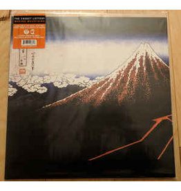 usedvinyl (Used LP) The Casket Lottery ‎– Moving Mountains (Orange)