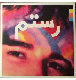 (Used LP) Rostam – Half-Light
