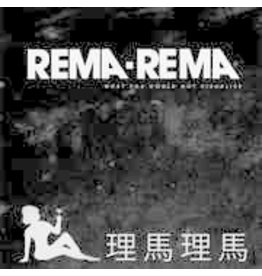 (Used LP) Rema-Rema - What You Could Not Visualise