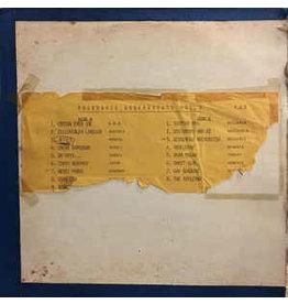 (Used LP) Various – Folkdance Underground Vol. 3