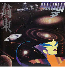(Used LP) Various ‎– Hollywood East Star Trax Vol. 3 568