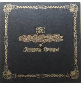 (LP) Jefferson Airplane - The Worst Of Jefferson (2021 Reissue)