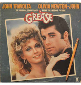 (Used LP) Soundtrack- Grease (568)