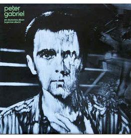 (Used LP) Peter Gabriel – Ein Deutsches Album (A German Album) (568)