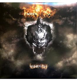 (LP) Rotting Christ - Theogonia (Limited Edition: Neon Orange)