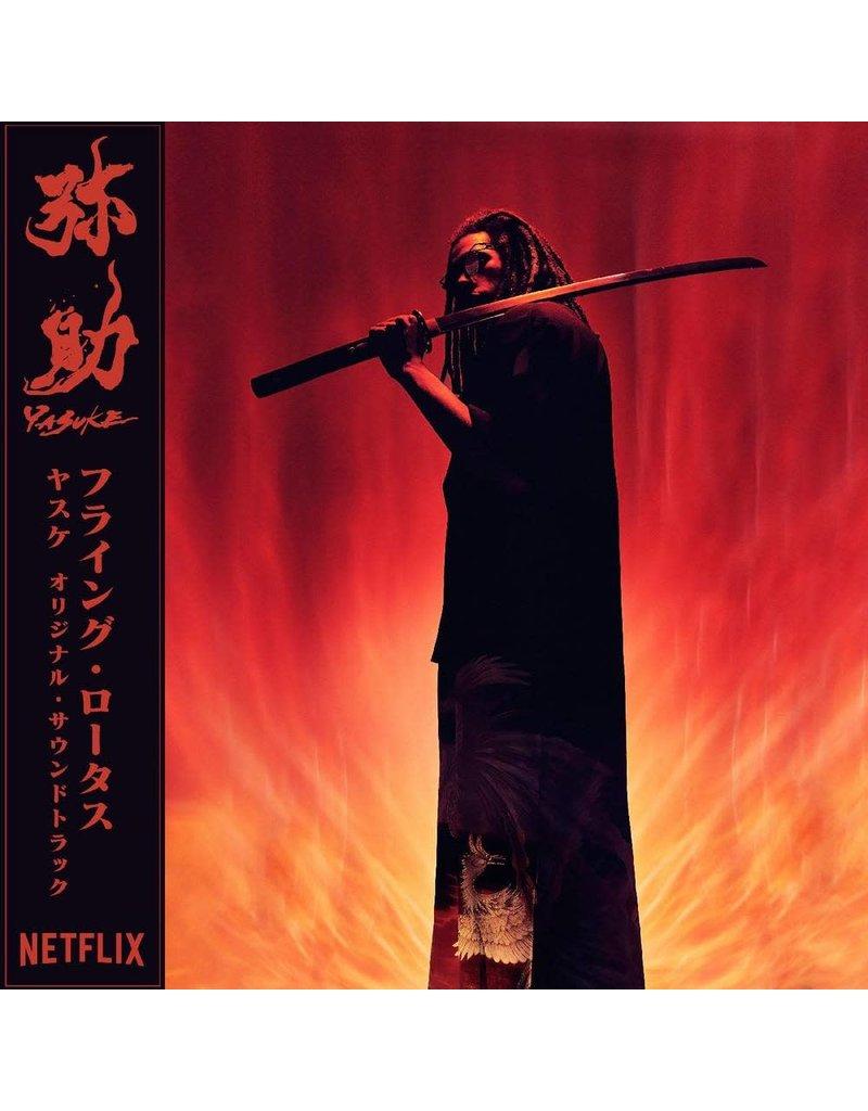 (CD) Flying Lotus - Yasuke (4-panel digipak)