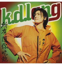 Black Friday 2021 (LP) KD Lang -All You Can Eat (Solid Orange & Yellow) BF21