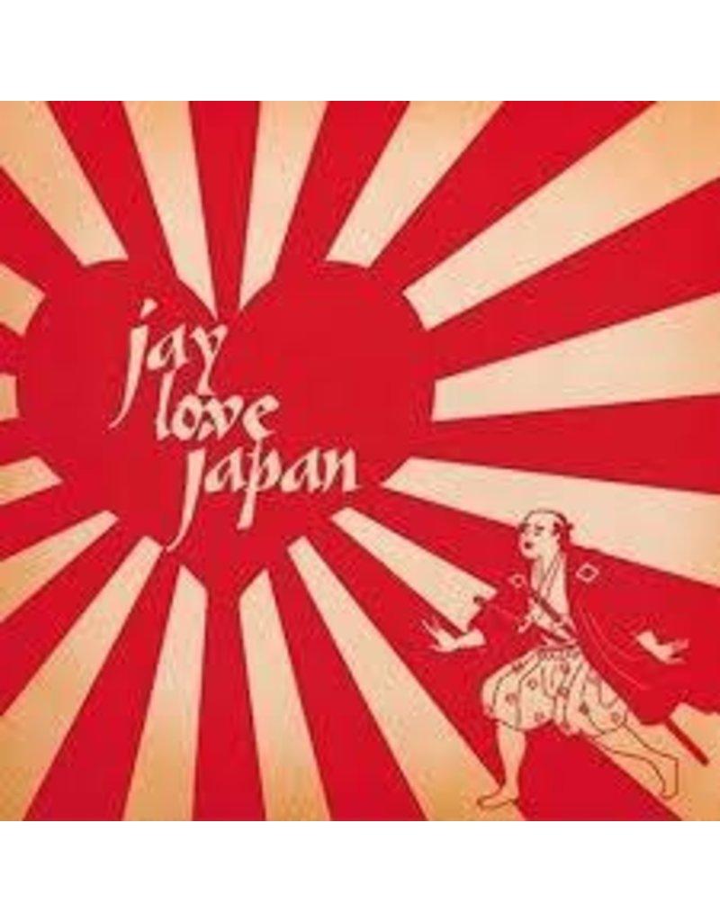 (LP) J Dilla - Jay Love Japan