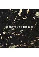 (LP) Lanois, Daniel  - Goodbye To Language