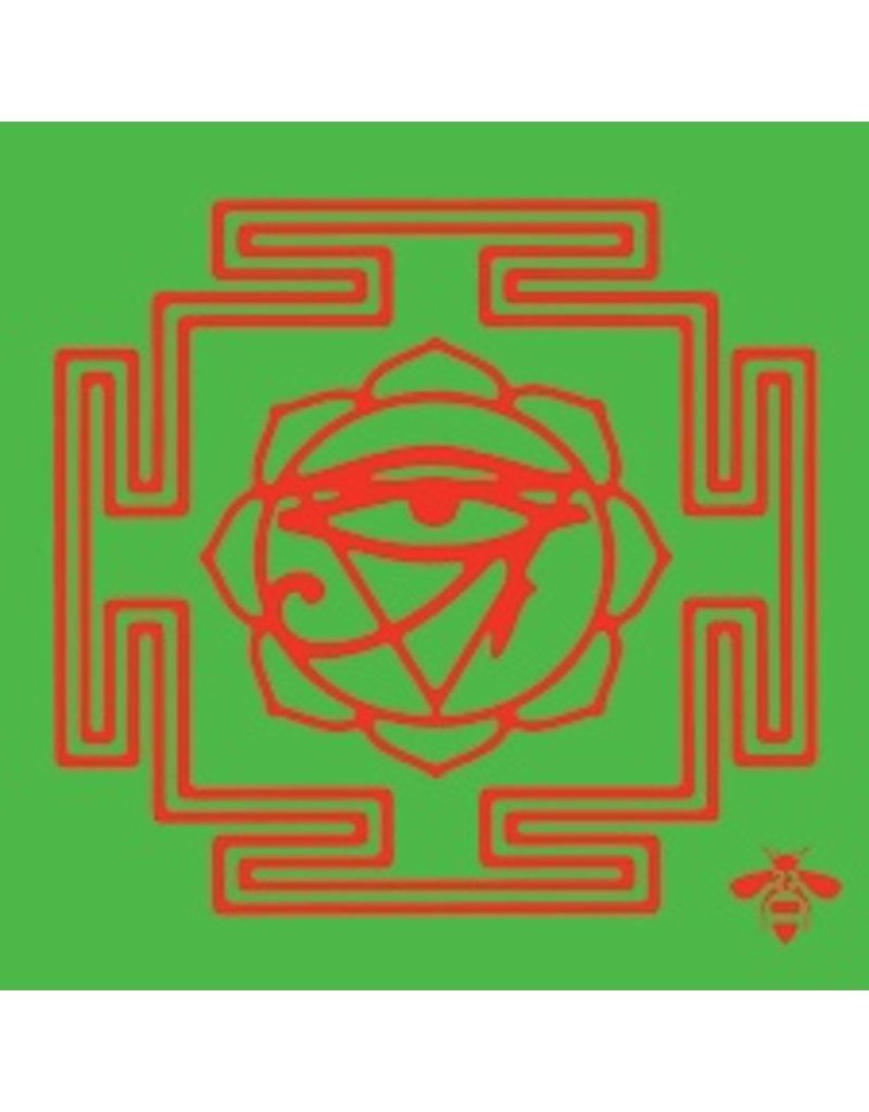 """(LP) Brian Jonestown Massacre - Groove Is In the Heart 10"""""""