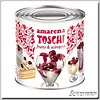 Toschi Toschi Amarena Cherries in Syrup 6 Lbs Tin