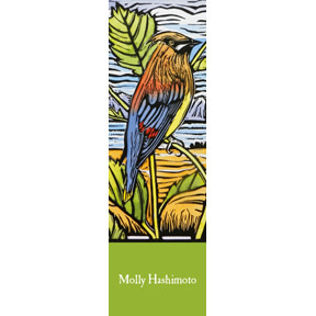 Pomegranate Bookmark / Cedar Waxwing