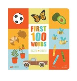 Gibbs Smith Book/ First 100 Words in English and Spanish