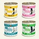 Weruva Weruva Cats in the Kitchen Kitchen Cuties Variety Pack 10oz (12 cans)