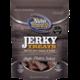 Nutrisource Nutrisource High Plains Select Jerky Treats 4oz