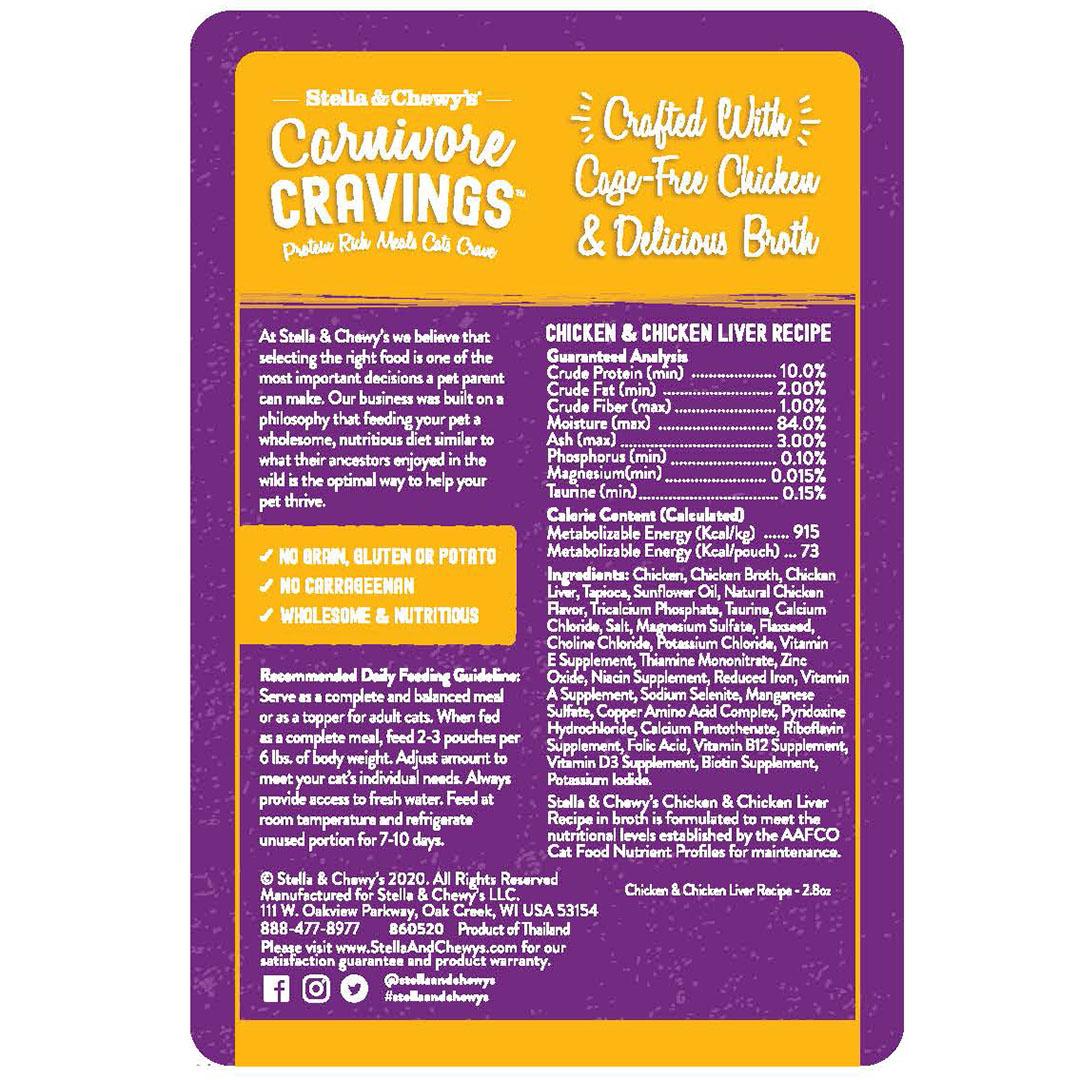 Stella & Chewys Stella & Chewys Carnivore Cravings Chicken & Chicken Liver Recipe