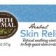 Earth Animal Earth Animal Herbal Skin Relief Balm  2oz