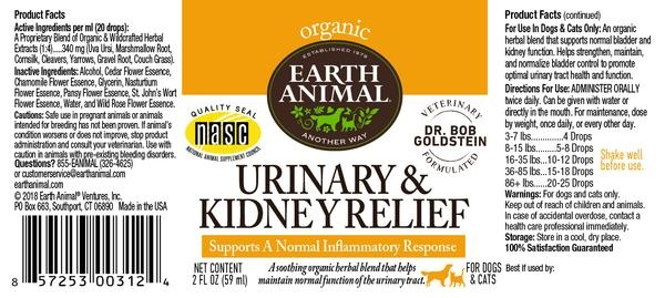 Earth Animal Earth Animal Urinary & Kidney Relief Organic Herbal Remedy 2oz