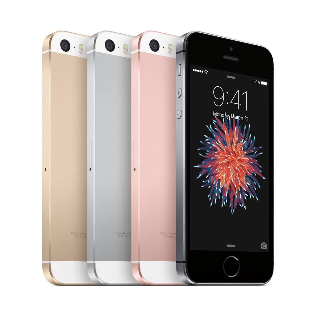 iPhone SE 64GB Unlocked - Gold