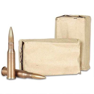 Surplus Ammo Mosin Nagant 7.62 x 54R - 20 Rd Ammo Pack - Corrosive