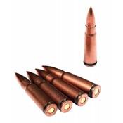 Norinco Norinco SKS 7.62x39mm (Non-Corrosive) 122 Grain FMJ - 20 Rounds
