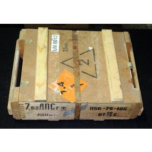 Soviet Soviet Surplus Crate of 7.62x54R FMJ - 880 Rounds