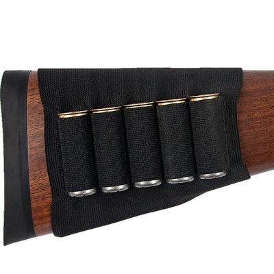 Allen Company Allen Shotgun Shell Holder (205)